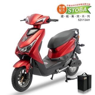 【向銓】SAMURAI電動自行車 PEG-051 搭配防爆鋰電池(電動車)