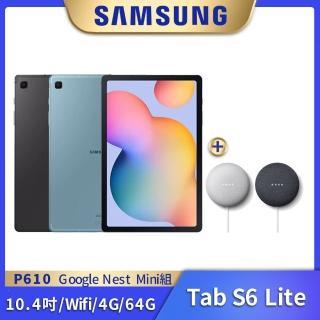 送Google音箱【SAMSUNG 三星】Galaxy Tab S6 Lite 10.4 P610(4G/64G)