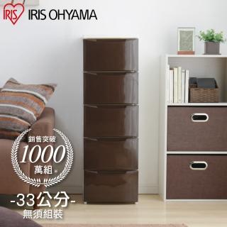 【IRIS】五層窄型收納櫃寬33公分系列 COD-325(收納櫃/五層櫃/整理/衣櫃/隙縫櫃)