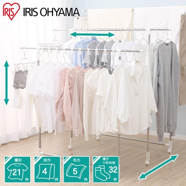 【IRIS】伸縮萬能三桿曬衣架