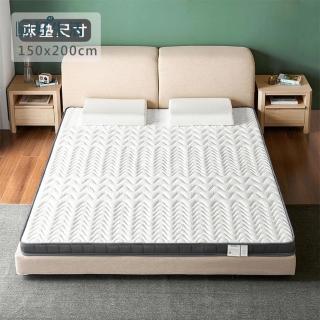 【hoi! 好好生活】林氏木業天然椰棕偏硬護脊薄床墊 雙人5尺/150x200x5cm厚 A款CD052