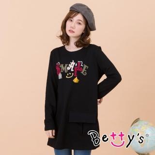 【betty's 貝蒂思】圓領繡線流蘇長版T-shirt(黑色)