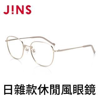 【JINS】JINS 日雜款休閒風眼鏡(AUMF20A013)