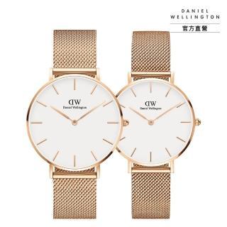 【Daniel Wellington】官方直營 36mm玫瑰金米蘭金屬錶 x 32mm玫瑰金米蘭金屬錶(DW禮盒)