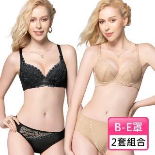 【Swear 思薇爾】伊麗絲系列B-E罩蕾絲包覆女內衣2套組(隨機出貨)