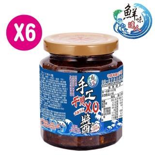 【澎湖直送】手工干貝XO醬6瓶限量超值組(干貝XO醬/澎湖/XO醬)