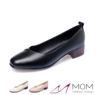 【MOM】真皮跟鞋 粗跟鞋/真皮細緻牛皮簡約純色車線設計通勤軟底粗跟鞋(3色任選)
