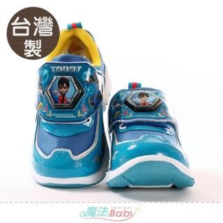 【魔法Baby】男童鞋 台灣製機器戰士動漫正版閃燈運動鞋 電燈鞋(sa00606)