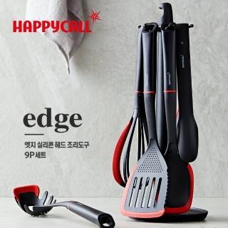 【韓國HAPPYCALL】耐熱料理配件9件組(湯勺/鍋鏟/拌匙/攪拌器/麵勺/料理夾/座架)