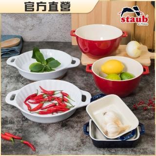 【法國Staub】瓷器熱銷限量6件組(陶瓷波浪烤盤2入+沙拉碗2入+長方形烤盤2入)