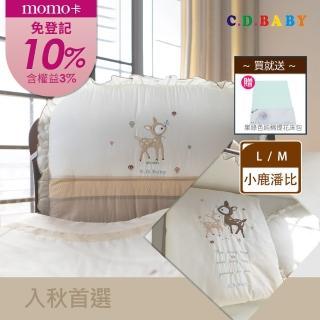 【C.D.BABY】嬰兒寢具七件組小鹿潘比 M(嬰兒寢具 嬰兒棉被 嬰兒床護圍 嬰兒床床罩 嬰兒枕)