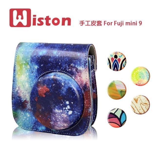 【Wiston】手工皮套