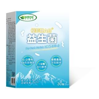 【威瑪舒培】優菲爾AB+益生菌 30包/盒(共生發酵 優質三益組合)