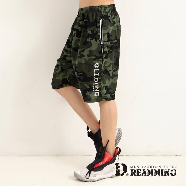 【Dreamming】潮流迷彩燙金抽繩鬆緊休閒運動短褲
