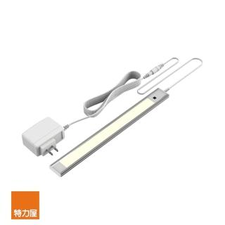 【特力屋】PRO特選 LED超薄層板燈30CM 黃光