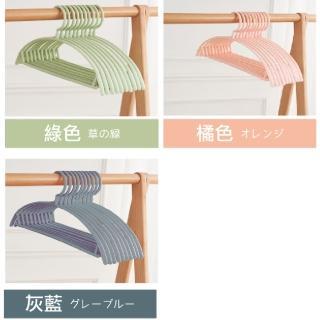 【ONE HOUSE】歐風弧形無痕衣架(60入)