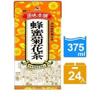 【統一】原味本舖蜂蜜菊花茶375ml24入/箱(原味本舖)