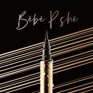 【BEBE POSHE 奢華寶貝】精準眼色持久眼線液筆(激黑/自然棕)