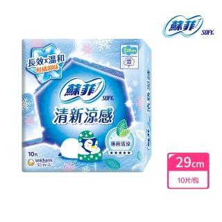 【Sofy 蘇菲】清新涼感清涼薄荷系列衛生棉29cm(10片/包)
