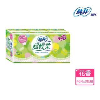 【Sofy 蘇菲】超輕柔護墊花香(40片 x 3包/組)