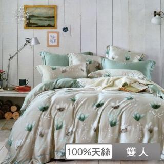 【AGAPE 亞加.貝】《翠荷》標準雙人 5x6.2尺 100%高級純天絲四件式兩用被床包組(獨家花色)