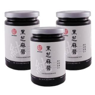 【真老麻油】純黑芝麻醬350g 三入組(低溫水冷研磨)