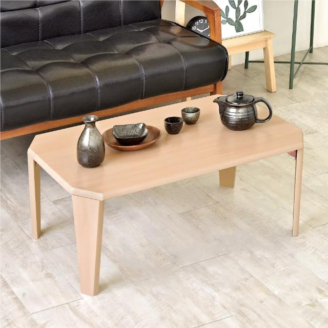 【Hopma】簡約多角型折疊茶几桌/和室桌/折疊桌/懶人桌/收納桌/