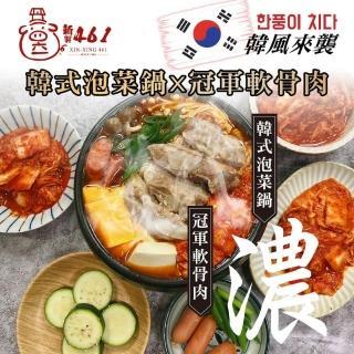 【新興四六一】紅燒/清燉軟骨肉-225公克-任選1包組-效期至20210510