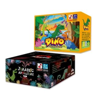 【Kiddy Kiddo綺迪樂】恐龍2件組-恐龍歷險記+侏羅紀冒險(恐龍、益智桌遊、STEAM)