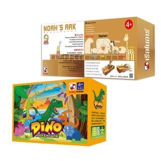【Kiddy Kiddo】兩入組-諾亞方舟+恐龍歷險記(恐龍、動物、益智桌遊)