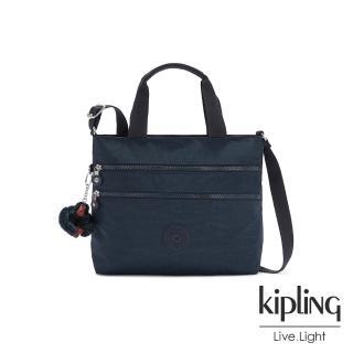 【KIPLING】沉穩素面藍多拉鍊兩用手提肩背包-MIAH/