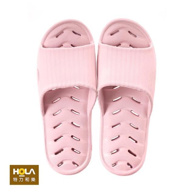 【HOLA】緩壓排水浴室拖鞋94001-粉L/