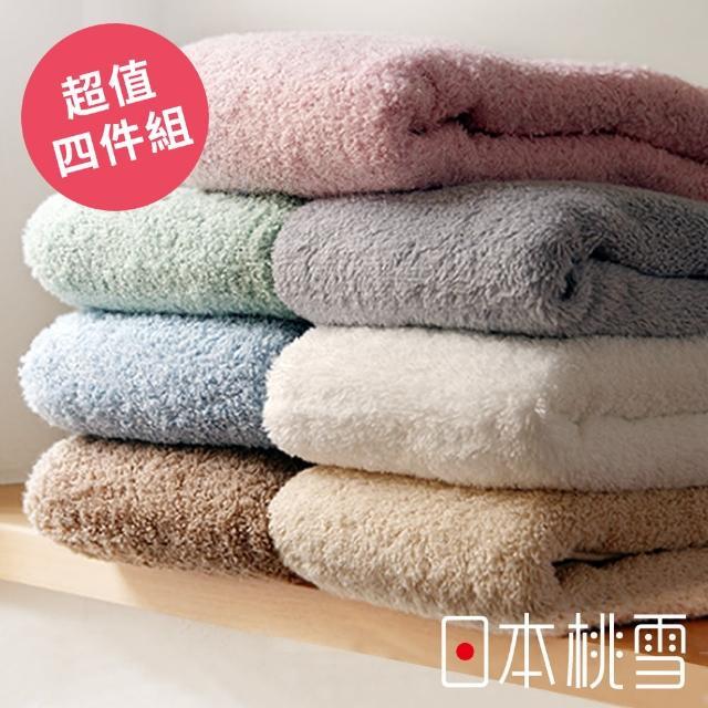 【日本桃雪】日本製原裝進口飯店大毛巾(超值四件組
