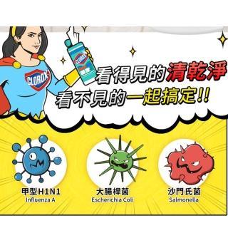 【Clorox 高樂氏】居家清潔殺菌濕紙巾檸檬/清新任選(75片-美國原裝進口)