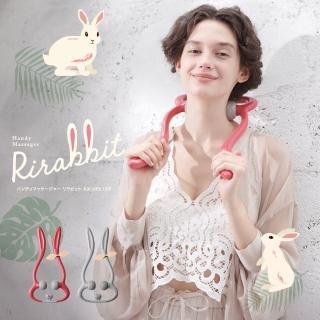 【日本ATEX官方旗艦館】Lourdes兔子造型手持震動肩頸按摩器(頸部按摩器)