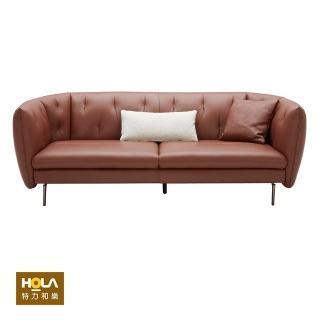 【HOLA】愛黛兒3人沙發 KF.022 NL8405/SPLIT 3S 棕