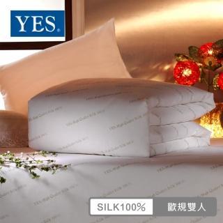 【YES】涼夏親膚型 純天然100%AA級蠶絲被 歐規雙人標準型(6×8尺 淨重3台斤)(天然純蠶絲領導品牌)