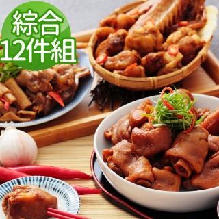 【西井村】蜂蜜滷味 人氣超值12件組(12入/盒)