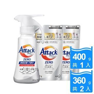【一匙靈】Attack ZERO超濃縮噴槍型洗衣凝露 1+2件組(噴槍瓶400gx1+補充包360gx2)