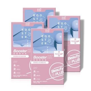 【M2 輕次方】超能美妍錠 30顆/盒x4盒