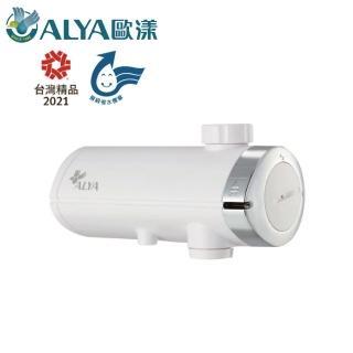 【ALYA 歐漾】智控型龍頭式生飲淨水器FF-5800