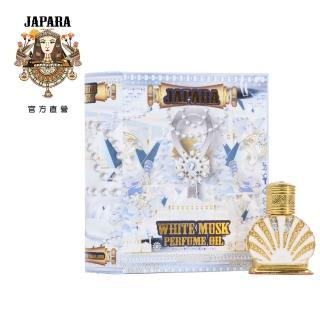 【JAPARA】WHITE MUSK 白麝香 3ML(埃及費洛費香水 原廠公司貨)