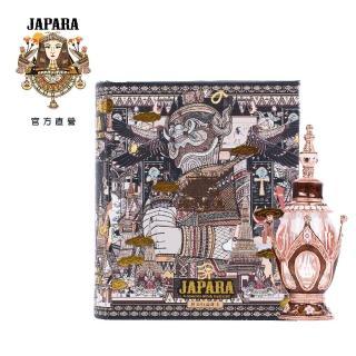 【JAPARA】HEANEN 天堂之語 7ML(埃及費洛費香水 原廠公司貨)