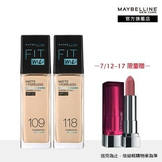 【MAYBELLINE