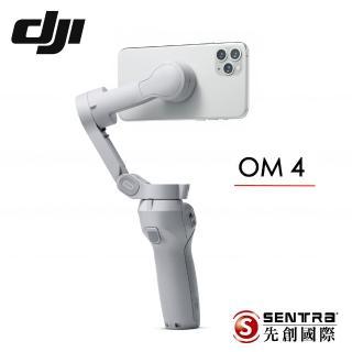【DJI】OM4手機雲台(先創公司貨)