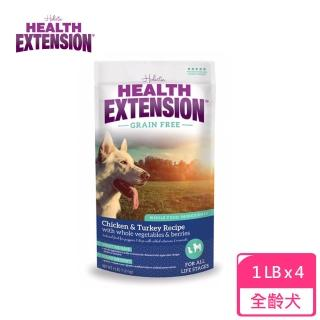 【Health Extension 綠野鮮食】天然無穀成幼犬糧 雞肉+火雞肉 4LB(1LBx4包) 狗飼料 飼料(A001A191-1)