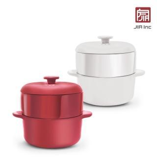 【JIA Inc 品家家品】饗食版蒸鍋蒸籠組(紅/白二選一)