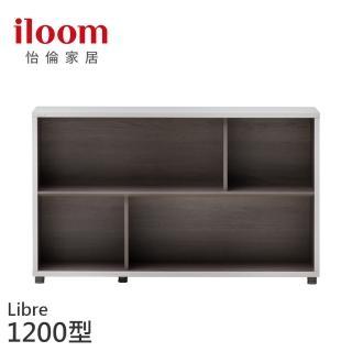 【iloom 怡倫家居】Libre 1200型2層書櫃(鞋櫃 桌邊櫃 多用途E0無毒收納櫃)