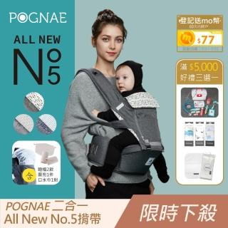 【POGNAE】ALL