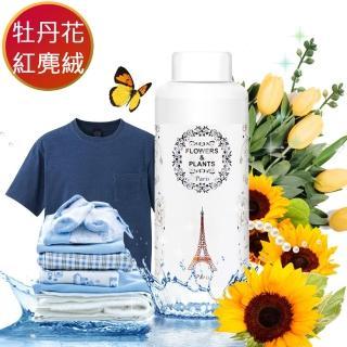 【愛戀花草】牡丹花+胭紅麂絨-洗衣除臭香氛精油(250ML)